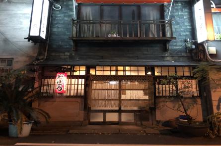 神田の老舗
