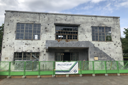 旧日立航空機立川工場変電所