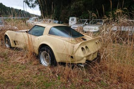 車の墓場#97
