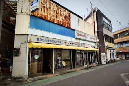 伊勢原駅周辺