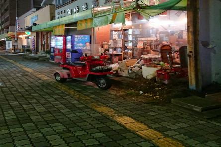 五井駅西口